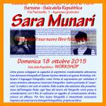 Presentazione libro di Sandra Munari